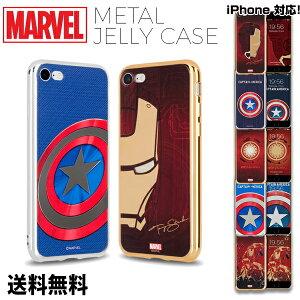 Marvel Metal Jelly Case iPhonexケース マーベル 公