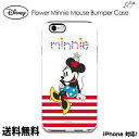 Flower Minnie Mouse Bumper Cas...