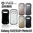 iFace【DM便送料無料】Galaxy 正規品 iFace...