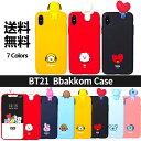 BT21 BBAKKOM CASE【DM...