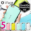 iFace/iFace First Class/正規品/iPhone6sPlus/アイフォン/iface iPhone6sPlus/iPhone6s/iPhone6/iPhone SE/スマホケース/iPhone6sPlus/iPhone5sケース/iface iPhone6s/iPhone5s★★