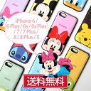 Big Smile Door Card iPhone x カ...