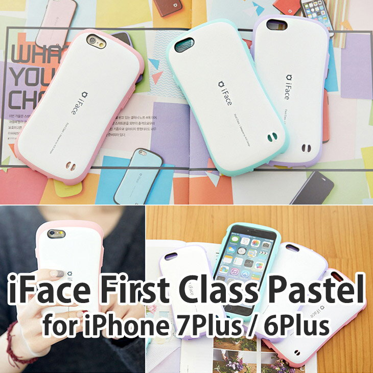iFace First Class Pastel...の商品画像