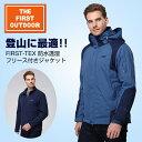 新製品 【送料無料】 TFO メンズ 3way フリース付 ジャケット 662757 M-XXXL 防水 透湿 コート スキーウェアにも レインウェア 日常着 ..