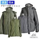 AETONYX フリース付 3way ジャケット 3312113 メンズ M-XL 防水 防寒 レイ...