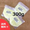 【送料無料】未精製シアバター(エコサート オーガニック認証) 100Gx3 チャック付スタンドパック 化粧用原材料