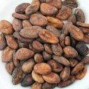 ショコラマダガスカル カカオ生豆 200g