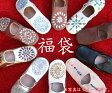 ◆本革◆3足入りのバブーシュ福袋・合皮のバブーシュのように蒸れない柔らかい履き心地が本革の魅力
