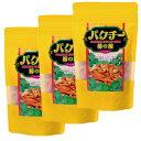 new!パクチー柿の種 70g×3袋AFC(エーエフシー)