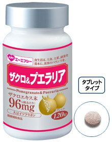 30 Day series pomegranate & Pueraria AFC (Elevator).