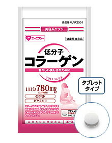 ¥ 500 Series ( 30 min ) low molecular collagen AFC (Elevator)