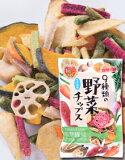 【野菜チップスなら苦手な野菜もバクバクいける!】9種類の野菜チップス 135g 3袋セット【3000以上お買い上げで】AFC(エーエフシー)