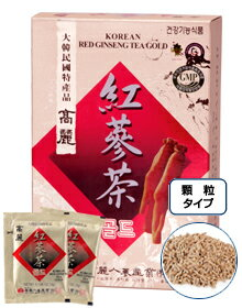 Korea Red Ginseng tea 2 AFC (Elevator)