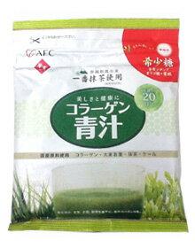 AFC コラーゲン青汁+希少糖 100g 20日分