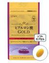 【キャンペーン価格 20%OFF】90日分 ヒアルロン酸GOLD 2袋セット【送料無料】AFC(エーエフシー)[10P18Jun16]