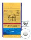AFC 鮫の軟骨GOLD 90日分