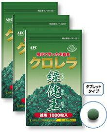 Chlorella green Ken King 1000 grain 3 bag set AFC (Elevator)
