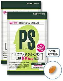 PS phosphatidylserine 2 bag set AFC (Elevator)