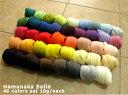 【ハマナカ Hamanaka】フェルト羊毛 ソリッド(solid)*45色/各10g 少量セット