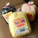 【ハマナカ / Hamanaka】フェルト 羊毛 単品売り ソリッド (Solid) : No.01〜No.31