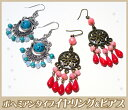[Bohemian style pierced earrings of ♪ red & pink Coral (coral) changeable to popular Bohemian-like ☆】 earrings and the turquoise color stone]☆