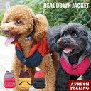 ペットウェア ドッグウェア 犬服 小型犬 かわいい かっこい...