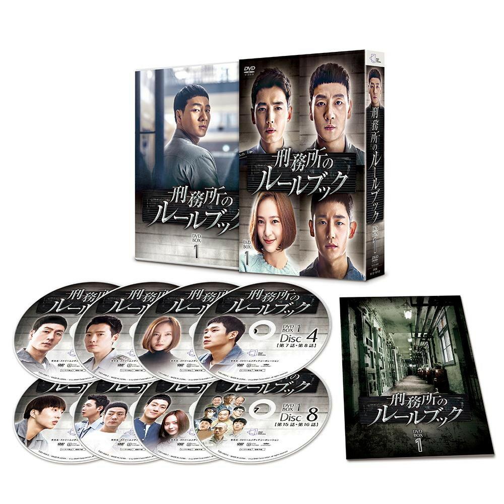 刑務所のルールブックDVD-BOX1TCED-4504(ヒューマンドラマ映画)