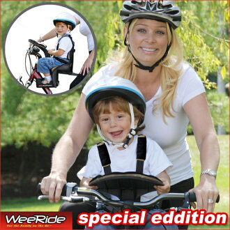 VIP kids! ウィライドカンガルーリミテッド 98088 WeeRide model 98088 Kangaroo LTD Special Edition limited edition Deluxe plush seat bicycle seat celebration children put before