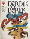アンティーク本 チェコ絵本 東欧絵本 レア 希少 中古本 Ferdík a Bertík(Fredik a Bertik)