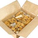 ダイエットクッキー【ダイエットクッキー】 絶品豆乳クッキー!絶品ダイエットクッキー♪豆乳おからクッキ...