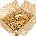 ダイエットクッキー豆乳おからクッキートリプルZERO訳あり業務用1kg8種の味ダイエットクッキー豆乳クッキー豆乳おからクッキー