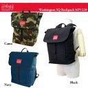 マンハッタンポーテージ Manhattan Portage Washington SQ Backpack ワシントンSQ バックパック リュックサック MP12...
