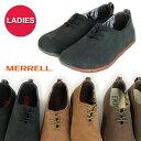 メレル レディース 女性用 ムートピアレース アウトドア スニーカー 靴 定番カラー Merrell Womens Mootopia Lace 即納