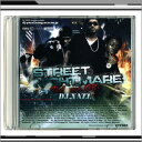 DJ YAZZ&amp;quot;Street Nightmare Vol.3&amp;quot;