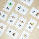 regi gocco card(レジゴッコカード)【知育玩具...
