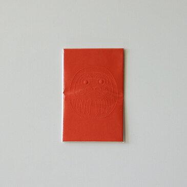 【メール便対応・即日発送】torinoko ポチ袋 だるま 白・朱 2枚セット[ミニ袋/お年玉/お礼/紙袋/プレゼント]