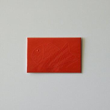 【メール便対応・即日発送】torinoko ポチ袋 めで鯛 白・朱 2枚セット[ミニ袋/お年玉/お礼/紙袋]