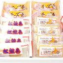 蒲鉾一筋40年 雄武町出塚食品から最高級蒲鉾をお届けいたします オホーツク巻き 12個入 化粧箱入