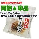 蒲鉾一筋40年 雄武町出塚食品から最高級蒲鉾をお届けいたします 高級蒲鉾単品1個入 化粧なし