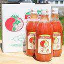 下川町からお届けする「超濃厚」トマトジュースをお届け!!トマトジュース・ふるさとの元気500ml×3本入