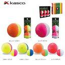 キャスコ KIRA LINE (キラ ライン) ボール 半ダース(6球入り) [2016年モデル] 【あす楽対応】