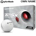 [オウンネーム専用] [2021年モデル] テーラーメイド TP5x ティーピーファイブエックス ゴルフボール 1ダース(12球入り) ホワイト