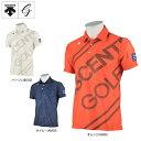 デサントゴルフ メンズ ロゴグラフィック 半袖 ポロシャツ DGMRJA48 ゴルフウェア [2021年春夏モデル 30%OFF] 特価  【あす楽対応】