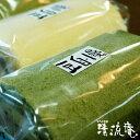 ロールケーキ 豆乳ロールケーキ 贅沢3本セット冷凍便 本州は...