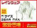 GEAR MAX メンズ レインウェア 条件付き送料無料 中古 訳あり セール sale アウトレット 激安 管01-n014 人気 目玉 ゴルフ