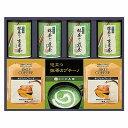 ●商品内容:抹茶入り煎茶60g・抹茶入り玄米茶60g各2缶・抹茶カプチーノ(12g×5袋)1箱・キーコーヒードリップコーヒー7g×6袋・賞味期間/製造日より常温約300日・[日本製]・【乳】●箱サイズ:33.1×26×7.5cm・885gクリーミーな泡立つ抹茶カプチーノ、深い味わいの日本茶とほろ苦いコーヒー。 家族みんなで楽しめる香りの詰め合わせです。 ギフト対応 当店はギフト専門店です。 内祝 内祝い お返し お礼 御礼 ごあいさつ ご挨拶 御挨拶 プレゼント お見舞い お見舞御礼 お餞別 引越し 引越しご挨拶 記念日 誕生日 父の日 母の日 敬老の日 記念品 卒業記念品 定年退職記念品 景品 賞品 粗品 お香典返し 香典返し 志 満中陰志 弔事 会葬御礼 法要 法要引き出物 法要引出物 法事 法事引き出物 法事引出物 忌明け 四十九日 七七日忌明け志 一周忌 三回忌 回忌法要 偲び草 粗供養 初盆 供物 お供え お中元 御中元 お歳暮 御歳暮 お年賀 御年賀 残暑見舞い 年始挨拶 話題 お祝い返し ウェディングギフト ブライダルギフト 引き出物 引出物 結婚引き出物 結婚引出物 結婚内祝い 出産内祝い 命名内祝い 入園内祝い 入学内祝い 卒園内祝い 卒業内祝い 就職内祝い 新築内祝い 引越し内祝い 快気内祝い 開店内祝い 二次会 披露宴 お祝い 御祝 結婚式 結婚祝い 出産祝い 初節句 七五三 入園祝い 入学祝い 卒園祝い 卒業祝い 成人式 就職祝い 昇進祝い 新築祝い 上棟祝い 引っ越し祝い 引越し祝い 開店祝い 退職祝い 快気祝い 全快祝い 初老祝い 還暦祝い 古稀祝い 喜寿祝い 傘寿祝い 米寿祝い 卒寿祝い 白寿祝い 長寿祝い 金婚式 銀婚式  贈答品等様々なご用途のギフトをご用意しお待ちしております。   ギフト対応について   こちらの商品はのし紙、ラッピング、メッセージカードをご指定いただけます。