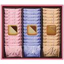 コロンバン チョコサンドクッキー(メルヴェイユ) 2号 【ギフトセット/内祝い/出産内祝い/七