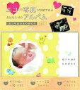 兒童, 嬰幼兒用品 - 10ツキ10カものがたり TT05 20ひよこ【ラッピング不可】