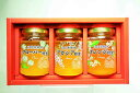 世界の蜂蜜3本セット G3-30  【楽ギフ_