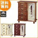 送料無料 日本製で収納が楽しめるお洒落なジュエルボックスジュエリーボックス / 宝石箱 / アクセサリーボックス / G-1878